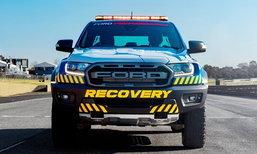 อย่างหล่อ! Ford Ranger Raptor 2018 เวอร์ชั่นรถกู้ภัยบนสนามแข่ง