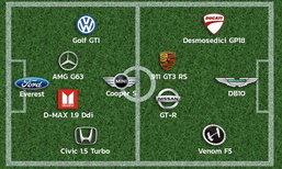 """ดรีมทีม """"Cars World Cup"""" ถ้ารถกลายเป็นนักบอล"""