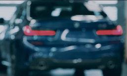 BMW 3-Series 2019 ใหม่ เผยคลิปทีเซอร์ล่าสุดก่อนเปิดตัวจริง