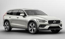 Volvo V60 Cross Country 2019 ใหม่ เผยโฉมอย่างเป็นทางการแล้ว