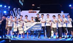 เผยโฉม 10 คนไทยแตะรถอึดชิง Subaru XV ในรายการ Subaru Challenge: The Asia Face Off 2018