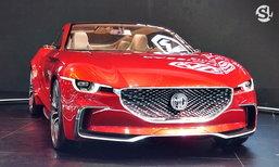 MG E-Motion Concept ต้นแบบรถสปอร์ตไฟฟ้าราคาเบาๆ ที่งานมอเตอร์เอ็กซ์โป