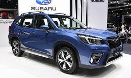 Subaru Forester 2019 ใหม่ รุ่นประกอบไทยเตรียมขายจริงมีนาคมปีหน้า