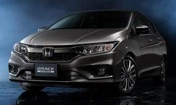 Honda Grace Black Style 2019 ใหม่ พร้อมชุดแต่งดีไซน์เข้มเปิดตัวที่ญี่ปุ่น