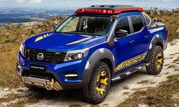Nissan Frontier Sentinel Concept 2019 ต้นแบบกระบะกู้ภัยดีไซน์ล้ำเผยโฉมที่บราซิล