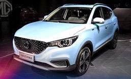 MG E ZS 2019 เวอร์ชั่นไฟฟ้าใหม่เผยโฉมจริงครั้งแรกที่ประเทศจีน