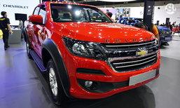 บูธรถ CHEVROLET ในงาน Motor Expo 2018