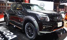Nissan Navara Black Edition 2019 ใหม่ แต่งครบจากโรงงาน เริ่ม 7.9 แสนบาท