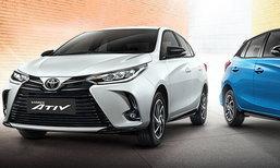 ราคารถใหม่ Toyota ในตลาดรถประจำเดือนพฤศจิกายน 2563