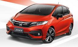 ราคารถใหม่ Honda ในตลาดรถยนต์ประจำเดือนพฤศจิกายน 2563