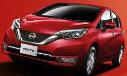 ราคารถใหม่ Nissan ในตลาดรถยนต์ ประจำเดือนพฤศจิกายน 2563