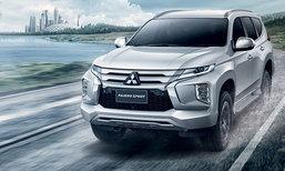 ราคารถใหม่ Mitsubishi ในตลาดรถยนต์ประจำเดือนพฤศจิกายน  2563