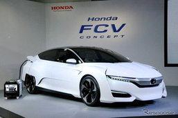 เตรียมเปิดตัว 'Honda FCV Concept' รถพลังงานไฮโดรเจนคู่แข่ง 'Mirai'