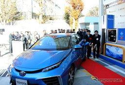ญี่ปุ่นกำหนดราคาก๊าซไฮโดนเจนสำหรับรถฟิวเซลไว้ที่ 300 บาทต่อกิโลกรัม
