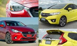 เทียบสเป็ค Mazda 2 และ Honda Jazz ใหม่ อ็อพชั่นใครแน่นกว่ากัน
