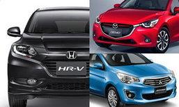 แนะนำรถใหม่ 8 รุ่นน่าซื้อในงบไม่เกิน 1 ล้านบาท