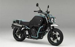 เปิดตัว Honda Bulldog Concept เป็นครั้งแรกในโลกที่ญี่ปุ่น