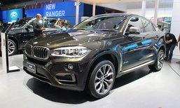 รถค่าย BMW - Motor Show 2015