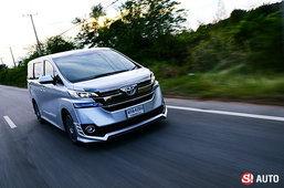 รีวิว Toyota Vellfire 2015 ใหม่ หรูหราเกินพิกัดแต่ไม่ทิ้งลายความสปอร์ต