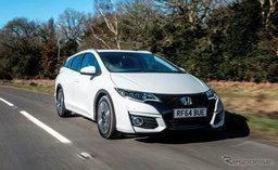 Honda Civic เวอร์ชั่นยุโรปเตรียมทุบสถิติกินเนสบุ๊คประหยัดน้ำมันที่สุด