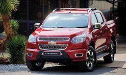 ราคารถใหม่ Chevrolet ในตลาดรถประจำเดือนมิถุนายน 2558