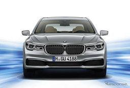 BMW 7-Series PHEV ใหม่ เผยอัตราสิ้นเปลืองเพียง 47.6 กม./ลิตร