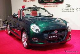 Daihatsu Copen Cero ใหม่ สปอร์ตโรดสเตอร์หน้าแบ๊วเคาะเริ่มแค่ 5 แสนกว่าบาท