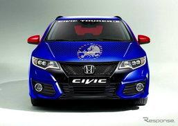 Honda Civic ใหม่ ทุบสถิติกินเนสท์บุ๊คประหยัดน้ำมันที่สุดในโลก