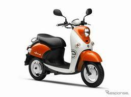 Yamaha E-Vino มอเตอร์ไซค์ไฟฟ้ารุ่นล่าสุด เริ่มแค่ 6.7 หมื่นบาท