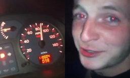 คลิปเหตุการณ์วัยรุ่นเมายาขับรถจนเสียชีวิต หวังเตือนสติวัยรุ่น