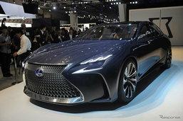 Lexus LF-FC ต้นแบบรถไฮโดรเจนสุดหรูเปิดตัวที่ Tokyo Motor Show 2015