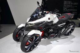 Honda Neowing ต้นแบบมอเตอร์ไซค์สามล้อขุมพลังไฮบริดที่งานโตเกียวมอเตอร์โชว์ 2015