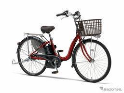 จักรยานไฟฟ้า 'Yamaha Natura' ใหม่ ราคาไม่ถึง 3 หมื่นบาท