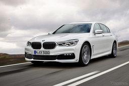 ภาพร่าง BMW 5-Series 2017 เจเนอเรชั่นใหม่พร้อมเครื่องยนต์ 3 สูบ 1.5 ลิตร