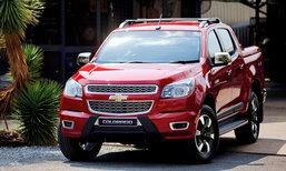 ราคารถใหม่ Chevrolet ในตลาดรถประจำเดือนธันวาคม 2558