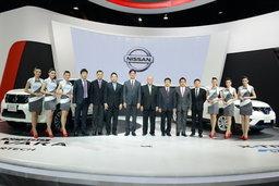 นิสสันส่งรถยนต์ 3รุ่นใหม่  พร้อมอัดโปรโมชั่นแรง หวังแบ่งตลาดในงาน 10%