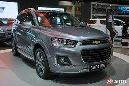 รถใหม่ค่าย Chevrolet ในงานมอเตอร์เอ็กซ์โป 2015