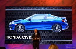 Honda Civic โฉมใหม่ ได้รับรางวัลรถยนต์ยอดเยี่ยมในอเมริกาเหนือประจำปี 2016