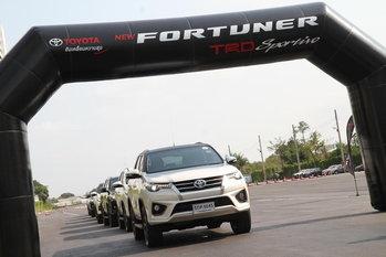Fortuner TRD Sportivo