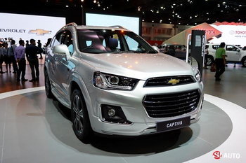 Chevrolet - Motorshow 2016