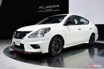 Nissan - Motorshow 2016