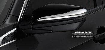 Honda Civic Hatchback Modulo