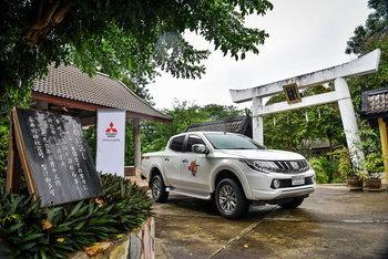 Mitsubishi Pajero Sport 2017