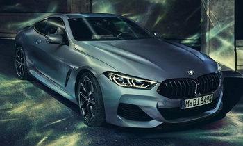 BMW M850i xDrive First Edition 2019
