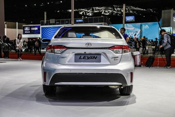 All-new Toyota Levin 2019
