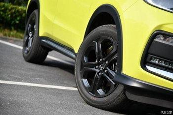 Honda XR-V 2020