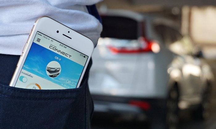 รีวิว Honda Connect ใหม่ อ็อพชั่นล้ำเชื่อมรถกับสมาร์ทโฟนในราคาแค่หลักพัน