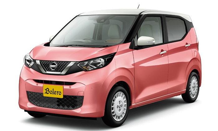 All-new Nissan Dayz 2019 ใหม่ รถกล่องจิ๋วดีไซน์สุดน่ารักเปิดตัวที่ญี่ปุ่น