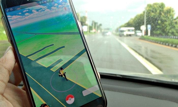 ระวัง! เล่น Pokemon GO ขณะขับขี่ มีโทษปรับสูงสุด 1,000 บาท