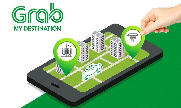 Grab My Destination - ฟังก์ชันช่วยคนขับหาคนจ่ายค่าน้ำมัน ทางออกของมนุษย์เงินเดือนบ้านไกล